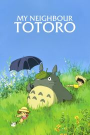 Totoro Moview